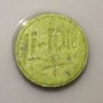 180mg MDMA<br />Li-ion / Batterie / Pile (janvier 2014)